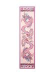 Dragon Silk Scarf